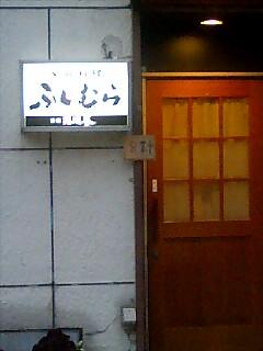 島根県松江市にて