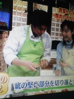 料理の出来る男